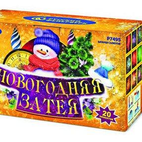 Фейерверки и пиротехника в Харькове Сравнить цены, купить